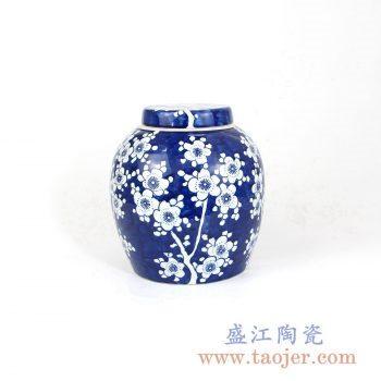RZMA09 手绘青花蓝底梅花带盖茶叶罐日用家居摆件品景德镇陶瓷瓷器手工瓷器