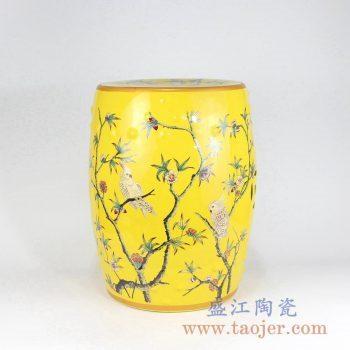 RZMC01-A 颜色釉黄色花鸟陶瓷凳凉墩花园凳景德镇陶瓷瓷器手工瓷器