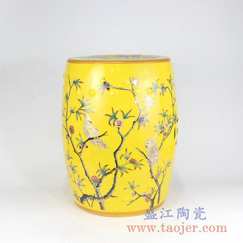 RZMC01-A 颜色釉花鸟黄色陶瓷凳门墩卫生间家居摆件