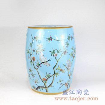 RZMC01-B  颜色釉花鸟兰色陶瓷凳门墩卫生间家居摆件