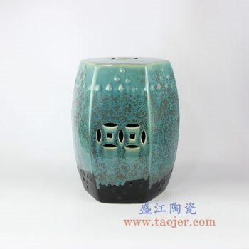 RYIR109-G_景德镇陶瓷 高温颜色釉 窑变绿色铜钱六方瓷凳 凳子凉墩