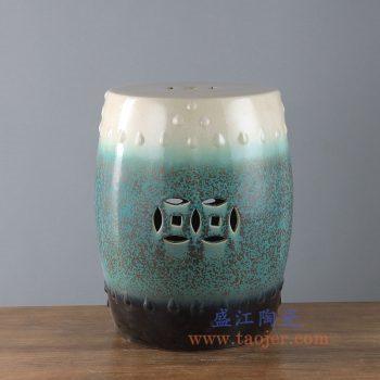 RYIR123-A_景德镇陶瓷 高温颜色釉 三色渐变铜钱瓷凳 凳子 凉墩