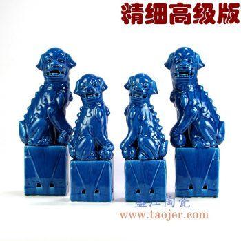 RZGB05_景德镇陶瓷 仿古 精细版  高温瓷 低温颜色釉 孔雀蓝对狮 双狮 狮子狗 雕塑 两种型号