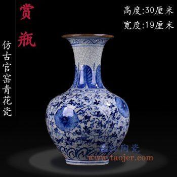 RZLW04-景德镇陶瓷 手绘青花缠枝纹 裂纹开片仿古哥窑 赏瓶 花插花瓶