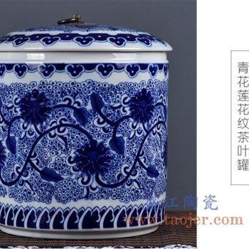 RZLX02-景德镇陶瓷 青花瓷大号   缠枝莲铜钩茶叶罐 七子饼普洱茶缸家用陶瓷密封罐