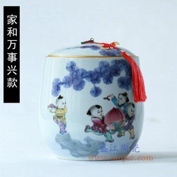RZLX04-景德镇陶瓷 釉上彩 家和万事兴《童子》婴戏圆肚铜钩茶叶罐储物罐 茶叶罐
