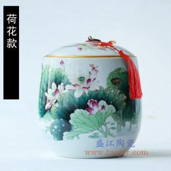 RZLX07-景德镇陶瓷 釉上彩荷香清韵/荷花 圆肚铜钩普洱七子饼茶叶罐 储物罐