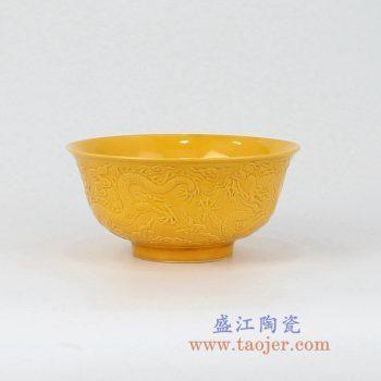 RZMG01-A_景德镇陶瓷 高温瓷低温颜色釉  鸡黄 黄色全手工浮雕 雕刻 龙纹饭碗