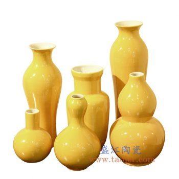 RZMG06-C-3景德镇陶瓷 高温瓷低温颜色釉 铁锈红 花瓶 六件套小花插花瓶组合