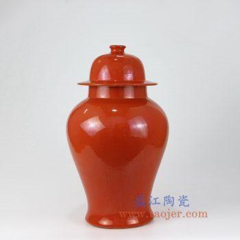 RZMG07_景德镇陶瓷 高温瓷低温颜色釉 橘黄色陶瓷将军罐 储物罐