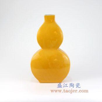 RZMG14_景德镇陶瓷高温瓷低温颜色釉 鸡黄黄色葫芦葫芦扁瓶 花插花瓶