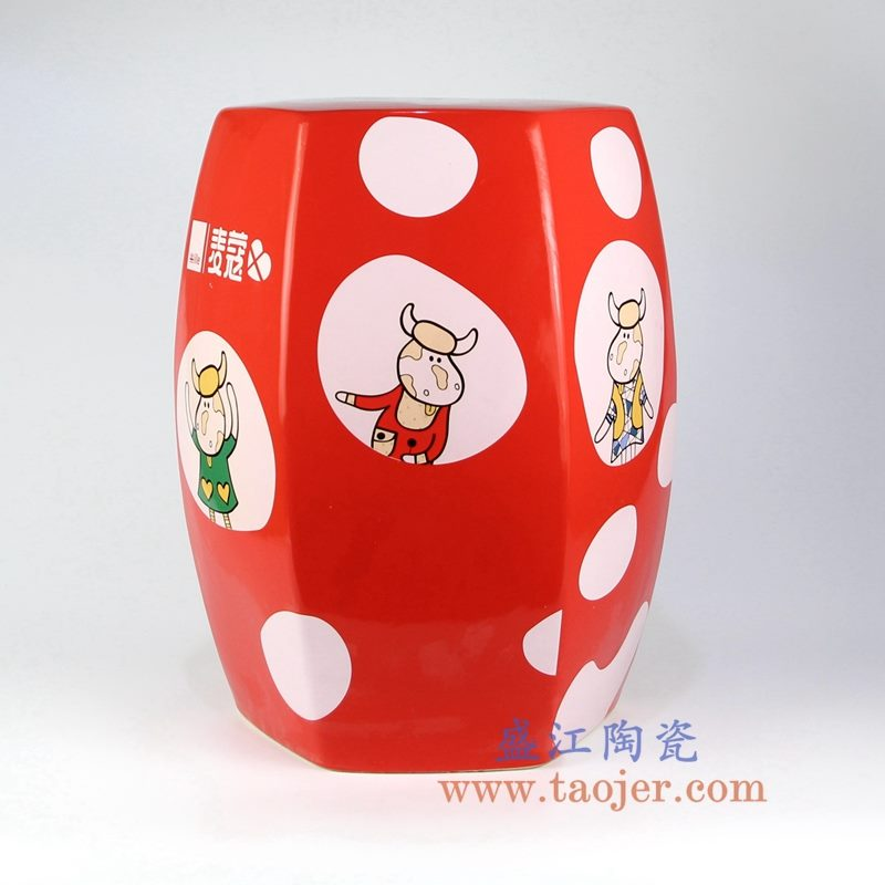 shengjiangdingzhidingzuo-RYIR122-E_定制 高温颜色釉 红色底色 麦蔻奶牛彩花 六方 六边形瓷凳 凳子 凉墩