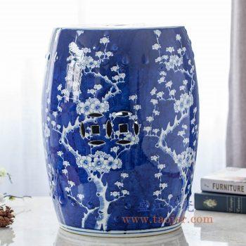 RYLU18-C 景德镇陶瓷 纯手绘 蓝底冰梅 铜钱雕刻 圆凳 凉墩