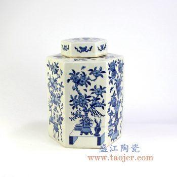 RYQQ11-OLD-景德镇陶瓷 纯手绘 青花仿古 花鸟寿桃石榴 八宝纹 六方储物罐