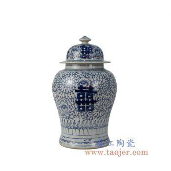 RYWD22_景德镇陶瓷 纯手绘 青花仿古 喜字缠枝将军罐 储物罐