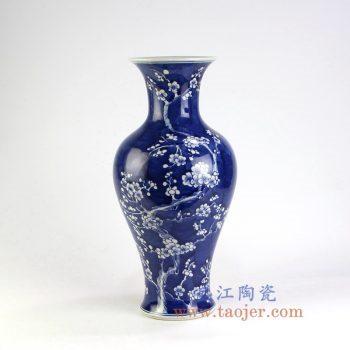 RYWG-02_景德镇陶瓷 纯手绘仿古颜色釉 蓝底冰梅 鱼尾瓶 花插花瓶