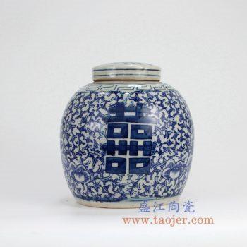 RZFZ05-I-景德镇陶瓷 仿古手绘 青花缠枝 喜字坛 盖罐 储物罐