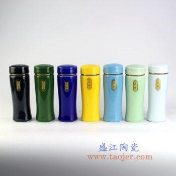 RZIN07–景德镇陶瓷 高温颜色釉 创意水杯 茶杯 保温杯