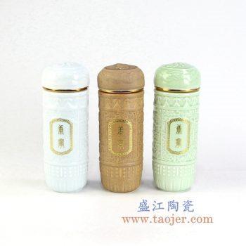 RZIN08_景德镇陶瓷 高温颜色釉 手工雕刻水杯 茶杯 保温杯