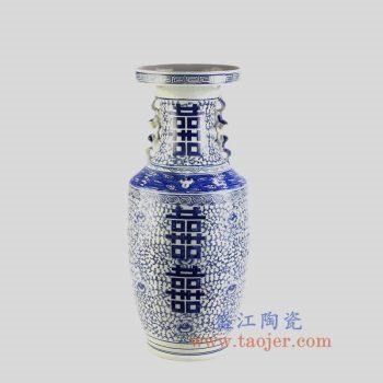 RZMI01_景德镇陶瓷 仿古手绘 青花缠枝双耳双喜 赏瓶 花插花瓶