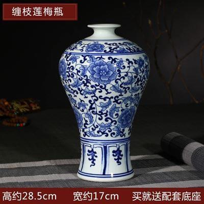 盛江陶瓷 手绘青花缠枝莲梅瓶 花插花瓶