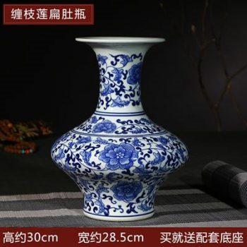 RYIG33-F 景德镇陶瓷 手绘青花缠枝莲扁肚瓶 花擦花瓶