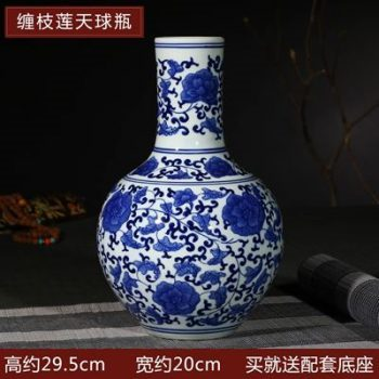 RYIG33-G-景德镇陶瓷 手绘青花缠枝莲天球瓶 花插花瓶
