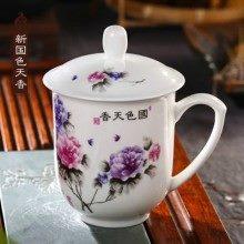 盛江陶瓷 高温白玉瓷 国色天香 骨瓷杯 水杯 会议杯 礼品杯