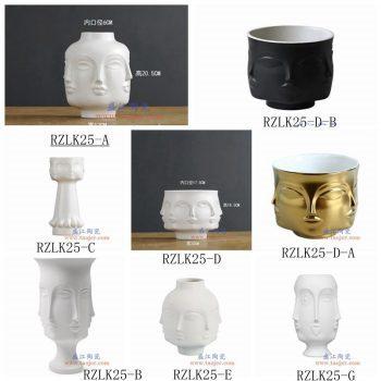 RZLK25-景德镇陶瓷 北欧缪斯白色陶瓷人脸花瓶