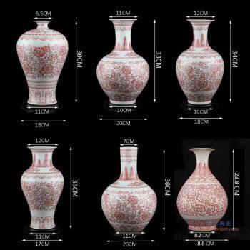 RZKD02-11 景德镇陶瓷 手绘釉里红 缠枝莲 赏瓶 梅瓶 玉壶春瓶 鱼尾瓶花插花瓶
