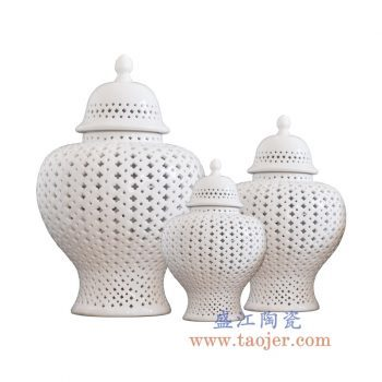 RYZS53-A-景德镇陶瓷 北欧白色镂空系列陶瓷将军罐  大中小号