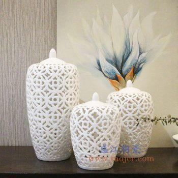 RYZS54-景德镇陶瓷 北欧白色镂空系列陶瓷陶瓷罐 摆件品 大中小号