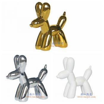 RZLK27-A  景德镇陶瓷 北欧布兰卡气球狗动物陶瓷摆件