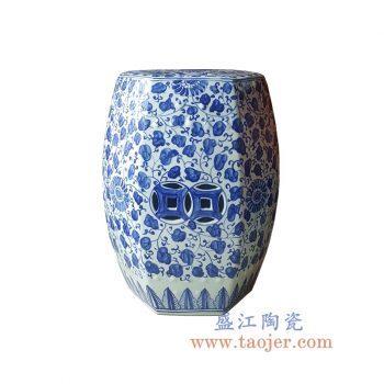RYNQ246-4-景德镇陶瓷 纯手绘青花缠枝 铜钱镂空 六方凳 凉墩