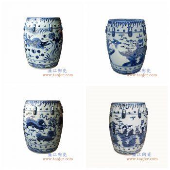 RZMo01-景德镇陶瓷 纯手绘青花 鱼草图 龙纹 八仙图 双狮抱球  圆凳 凉墩