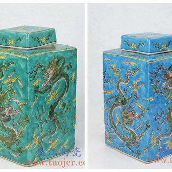 RZFA11 景德镇陶瓷 手工粉彩龙纹 四方罐 储物罐