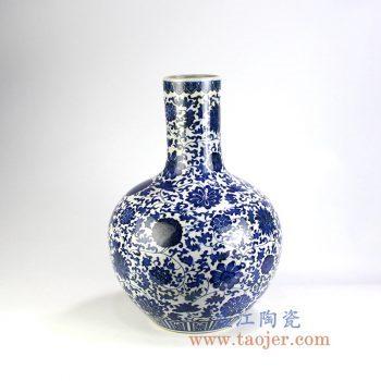 RZGM04 景德镇陶瓷 手绘青花 缠枝莲 天球瓶 花插花瓶