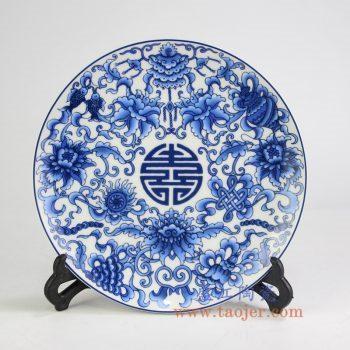 RZMP01 景德镇陶瓷 手工 青花 牡丹 万寿无疆 瓷盘摆盘