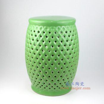 RYIR125 景德镇陶瓷 高温瓷低温颜色釉 绿色 镂空 圆凳 凉墩