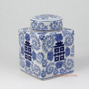 RYPU44 景德镇陶瓷 手绘青花 喜字 四方罐 茶叶罐 储物罐