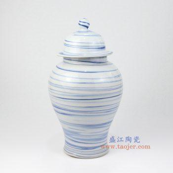 RZMV09 景德镇陶瓷 现代简约 条纹 将军罐 储物罐 家居摆件品