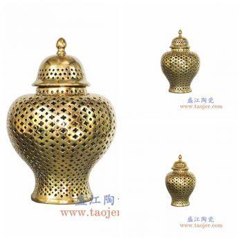 RYZS53-B-景德镇陶瓷 纯手工 镀金 镂空 将军罐 大中小号