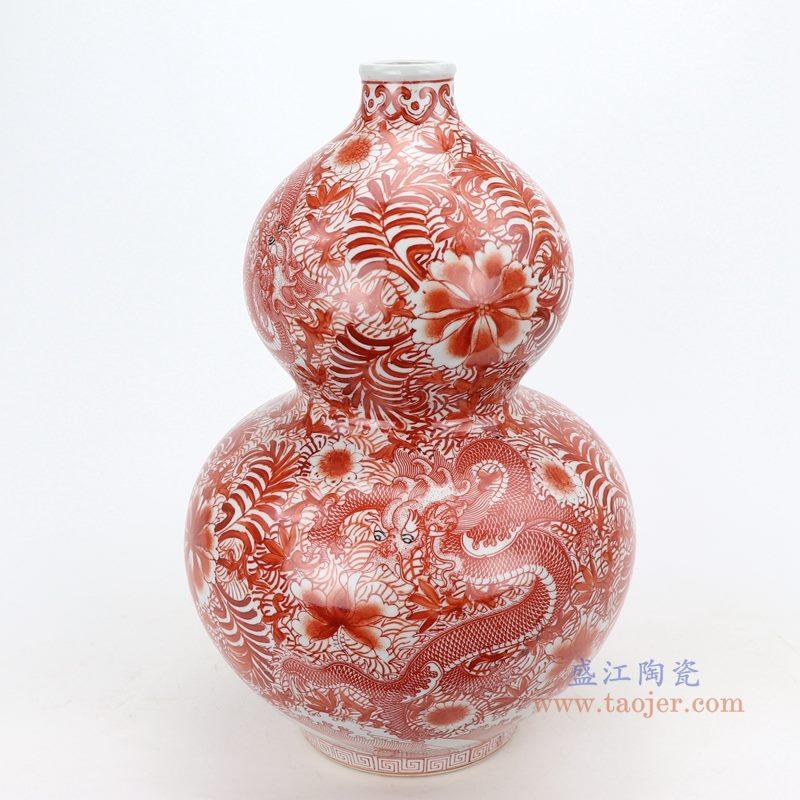 上图:矾红串花九龙纹小号葫芦瓶 购买请点击图片