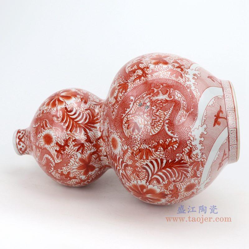 上图:矾红串花九龙纹小号葫芦瓶侧面  购买请点击图片