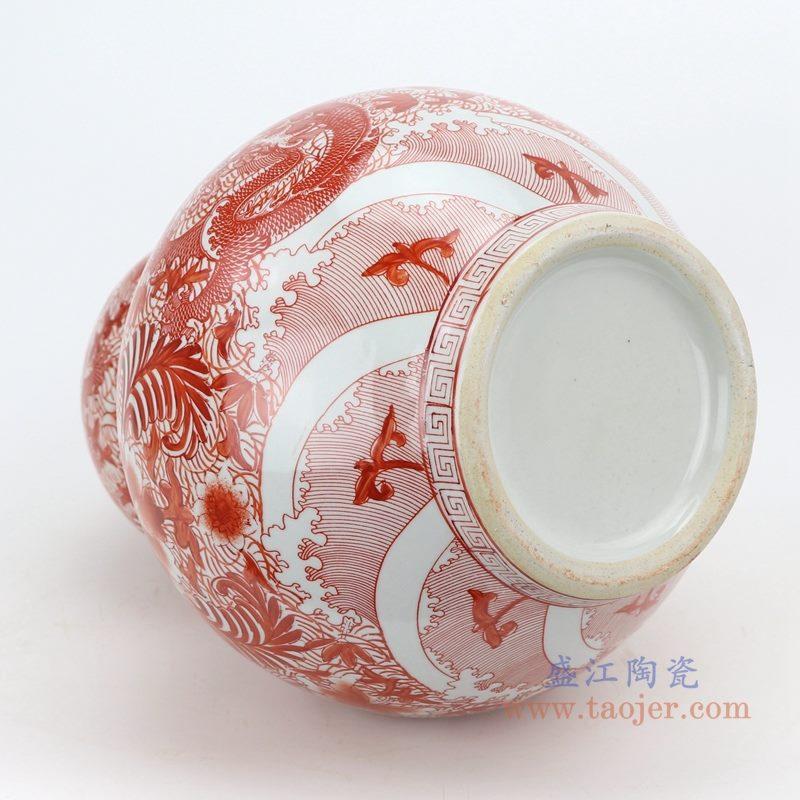 上图:矾红串花九龙纹小号葫芦瓶底部  购买请点击图片