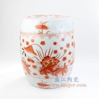 RZIS02-C 景德镇陶瓷 全手工 矾红 鱼草图 铜钱 圆凳 凉墩