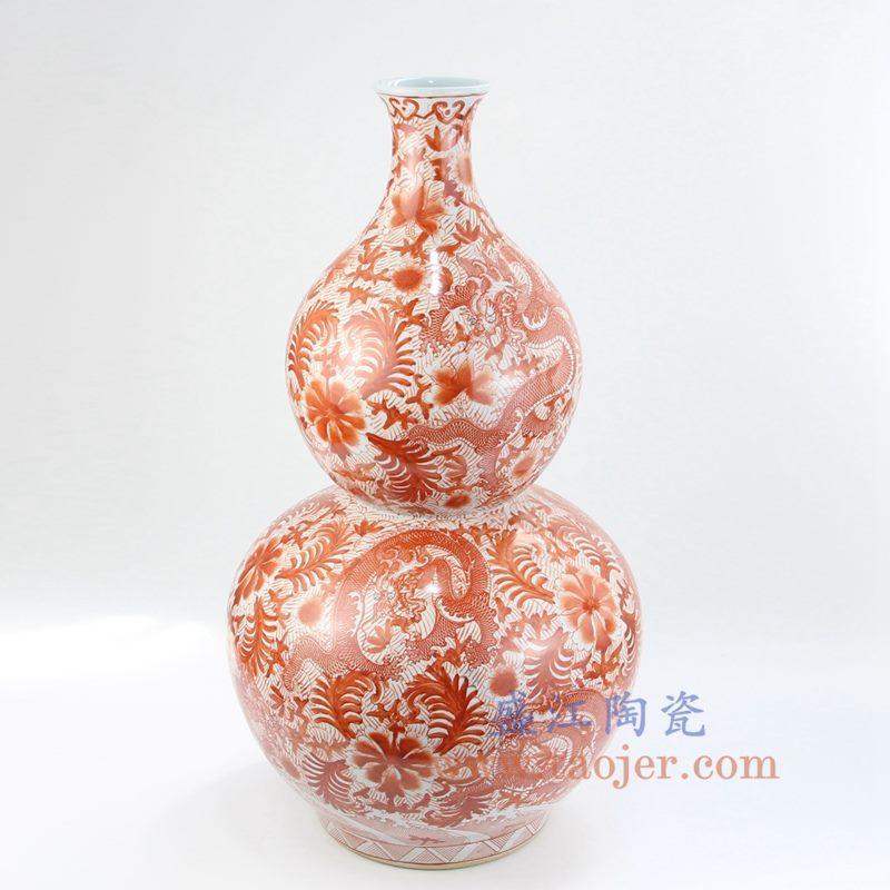 盛江陶瓷 全手工 矾红 龙纹 葫芦瓶 花插花瓶