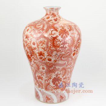 RZIS09-B 景德镇陶瓷 全手工 矾红 龙纹 梅瓶 花插花瓶