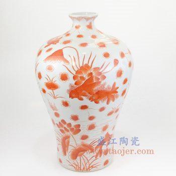 RZIS09-C 景德镇陶瓷 全手工 矾红 鱼草图 梅瓶 花插花瓶