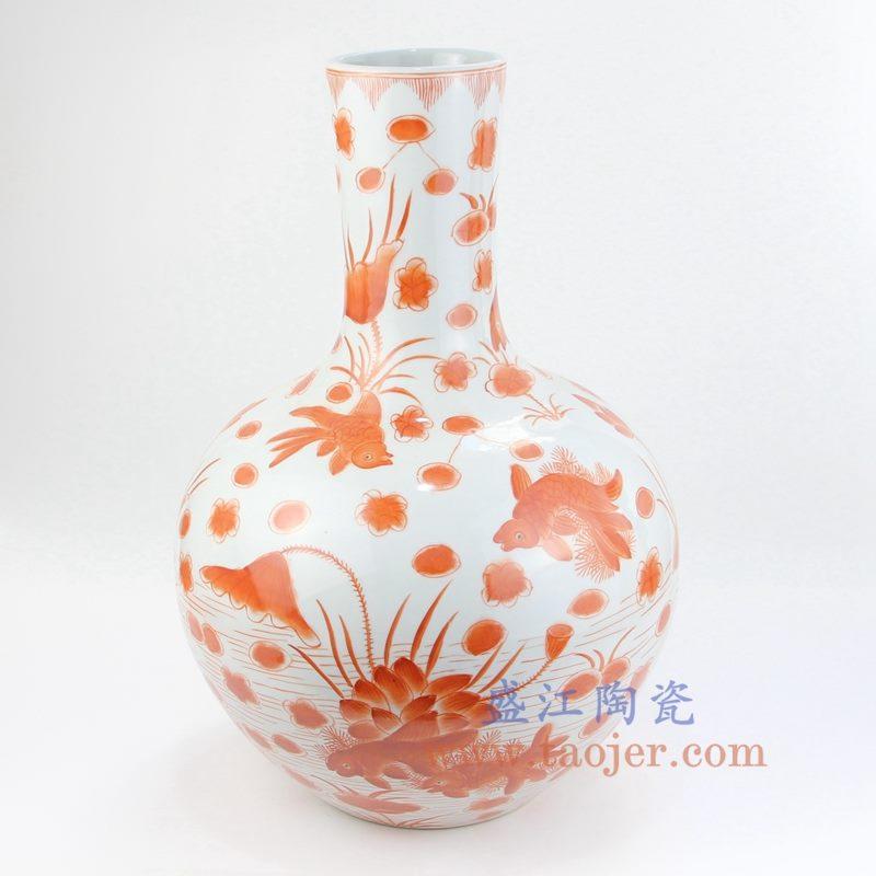盛江陶瓷 全手工 矾红 鱼草图 天球瓶 花插花瓶
